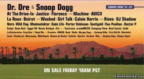 Eminem dr dre snoop dogg tupac 2pac концерт 2012