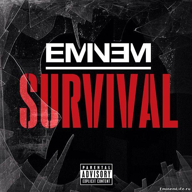 Eminem - Survival клип 2013